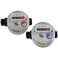Счётчик одноструйный (квартирный) для горячей воды ResidiaJet - С - Q3 2,5 - Sensus Ду15