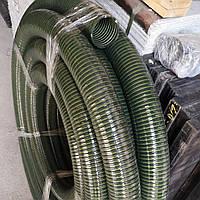 Шланг ассенизаторский для выкачки фекалий д.50,60,63,75,100мм