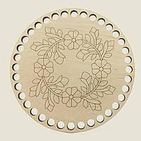 Круглое донышко для вязанных корзин Shasheltoys (100139.12) 12 см