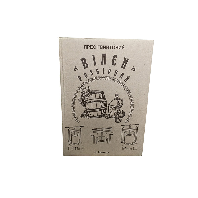 Механический пресс для сока Вилен, 15 литров цвет шоколад, разборной