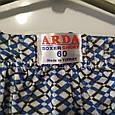 Трусы мужские ARDA размер 48-50, фото 3