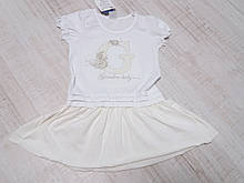 """Сукня """"G-beautiful"""" ТМ Garden Baby"""