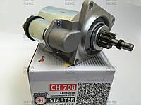 Стартер с редуктором Hort CH708 на ВАЗ 2108-099 (0,95 кВт)