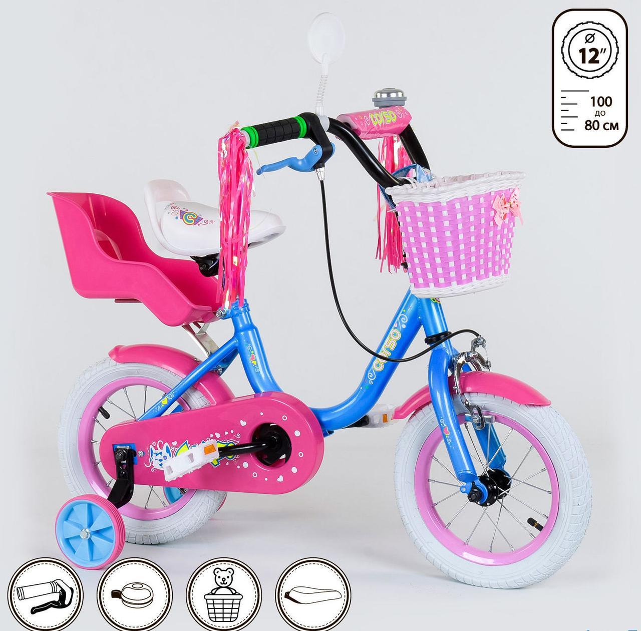 """Велосипед 12"""" дюймов 2-х колёсный 1291 """"CORSO"""" (1) новый ручной тормоз, корзинка, звоночек, сидение с ручкой,"""