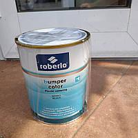 Краска для бамперов Roberlo черная 1л