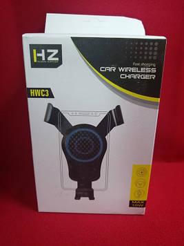 Автомобільний тримач з бездротовою зарядкою HWC3