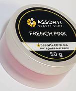 Камуфлирующий гель French Pink, 50 г, фото 3
