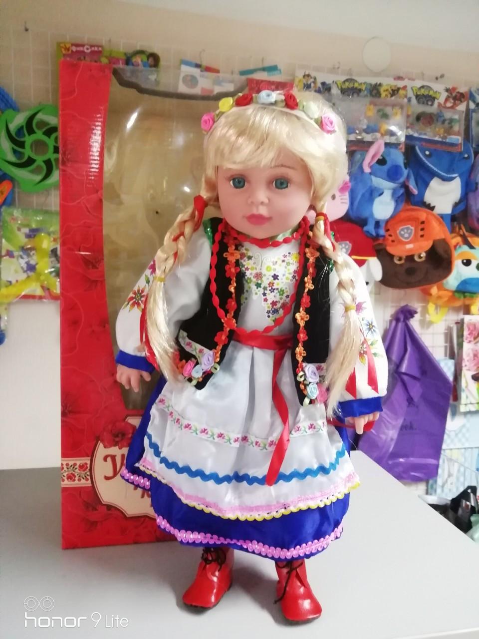 Кукла  Украинская красавица