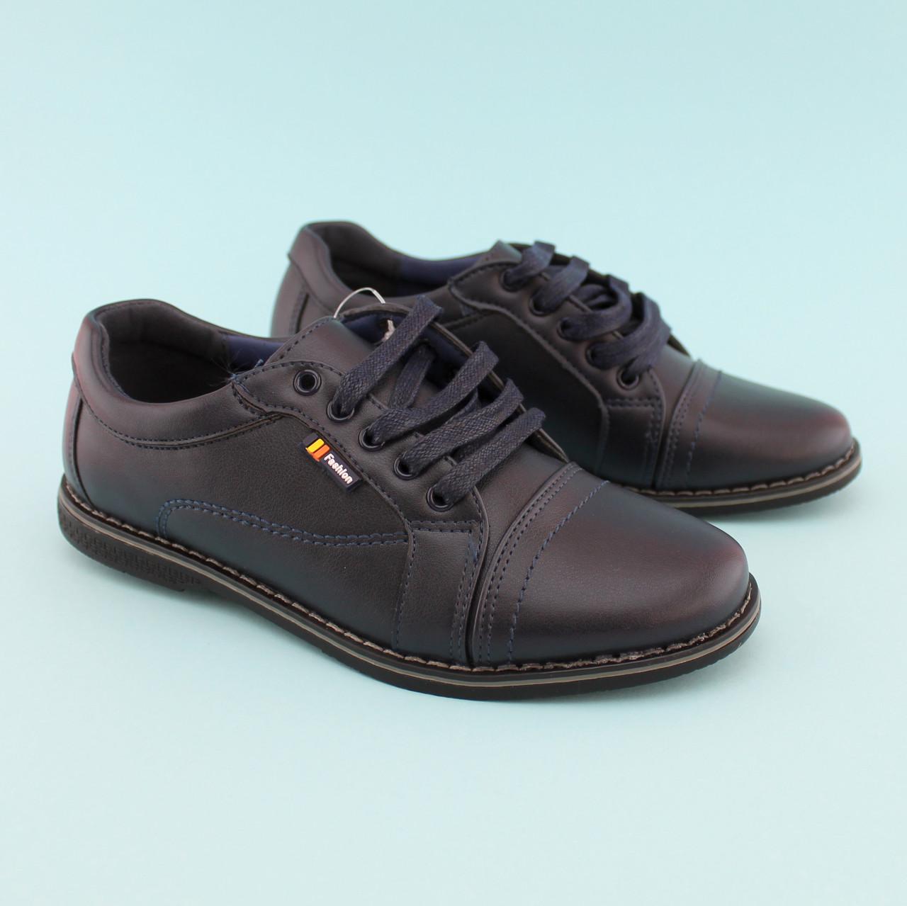 Туфлі для хлопчика Сині тм Тому.М розмір 35,36,37