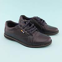 Туфлі для хлопчика Сині тм Тому.М розмір 35,36,37, фото 1
