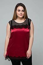 Атласная блуза с кружевом рр 54,56,60