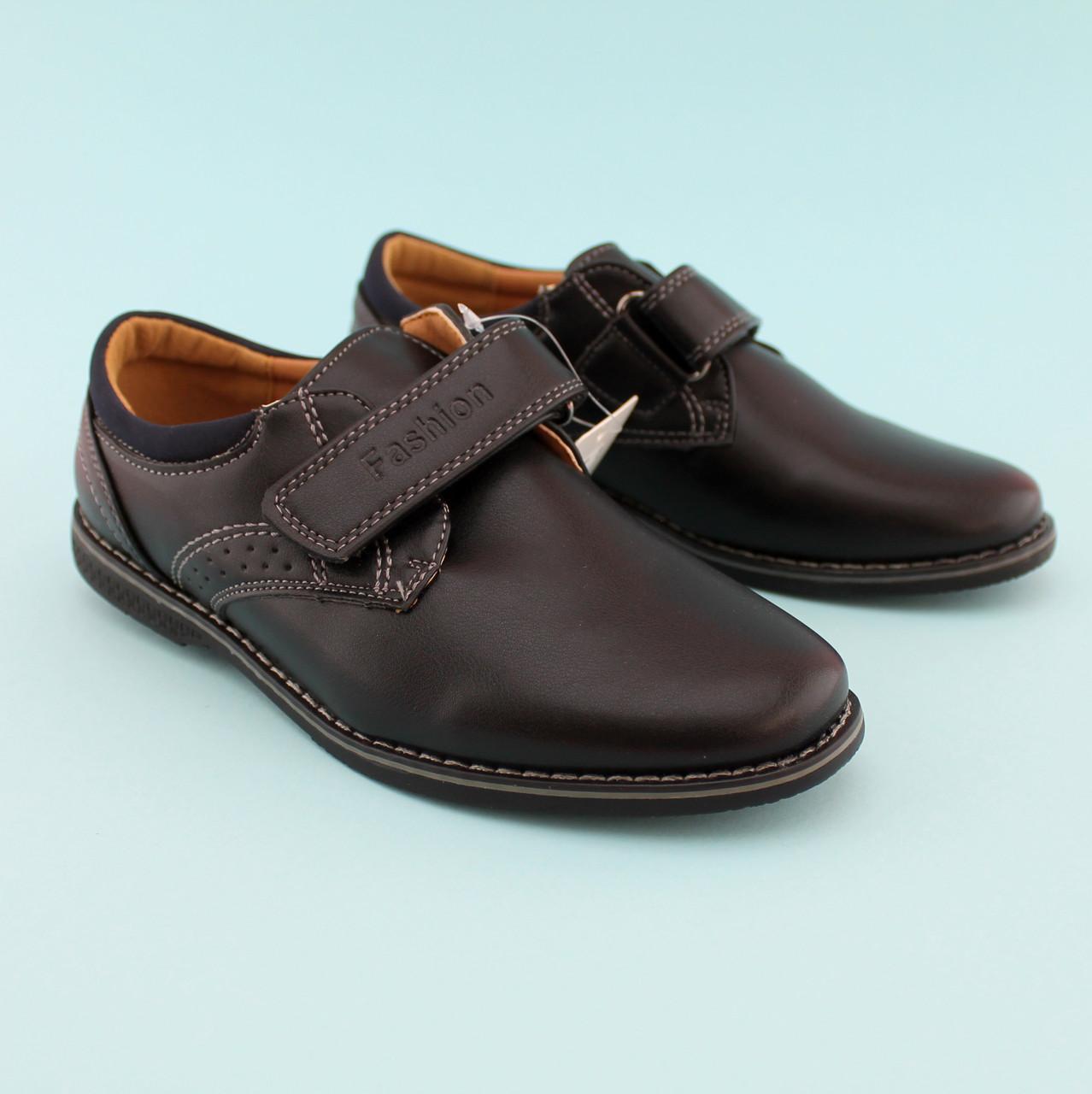 Туфлі хлопчикові підлітку Чорні в школу Tom.m розмір 34,35,36,37