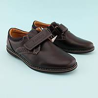Туфлі хлопчикові підлітку Чорні в школу Tom.m розмір 34,35,36,37, фото 1