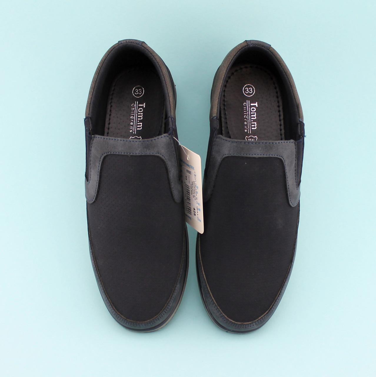 Купить Туфли Мокасины для мальчика Подростковые тм Том.М ...