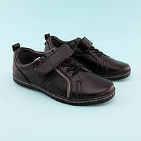 Туфли для мальчика спортивные тм Том.М размер 35,36,37,38