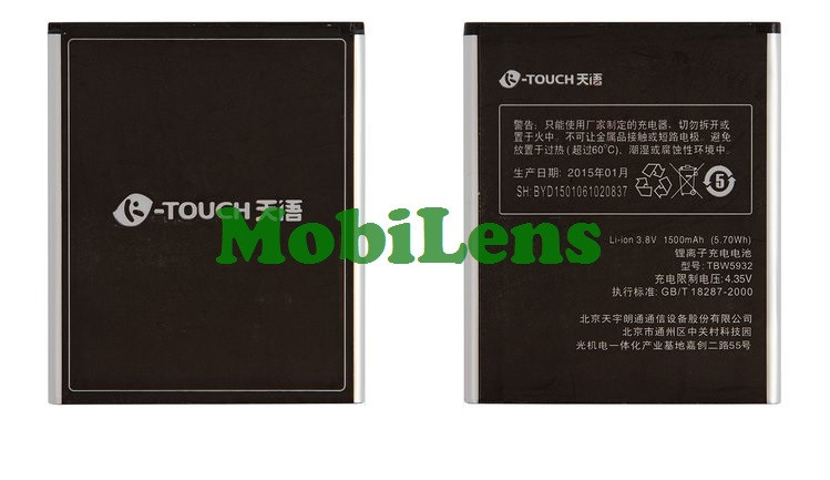 FLY IQ442Q, Miracle 2 , BL5203 Аккумулятор