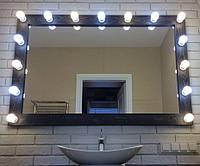 Гримерное зеркало с подсветкой в ванную комнату