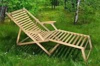 Шезлонг деревянный Пикник с подножкой (бук)