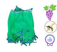 Сетка овощная 5кг с ячейкой 2мм зелёная (28х39) с завязкой (100 шт)