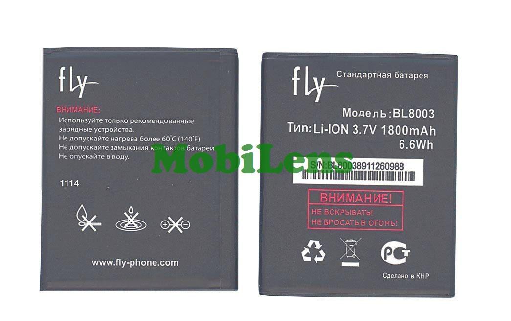 FLY IQ4491, Quad ERA Life 3, BL8003 Аккумулятор
