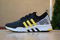 Кроссовки мужские Adidas Equipment  из плотного текстиля повседневные удобные адидасы в сером цвете, ТОП-репли