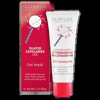 Гель-маска для судинної шкіри Floslek, 20 мл