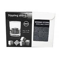Камни для охлаждения виски Sipping Stone, фото 1