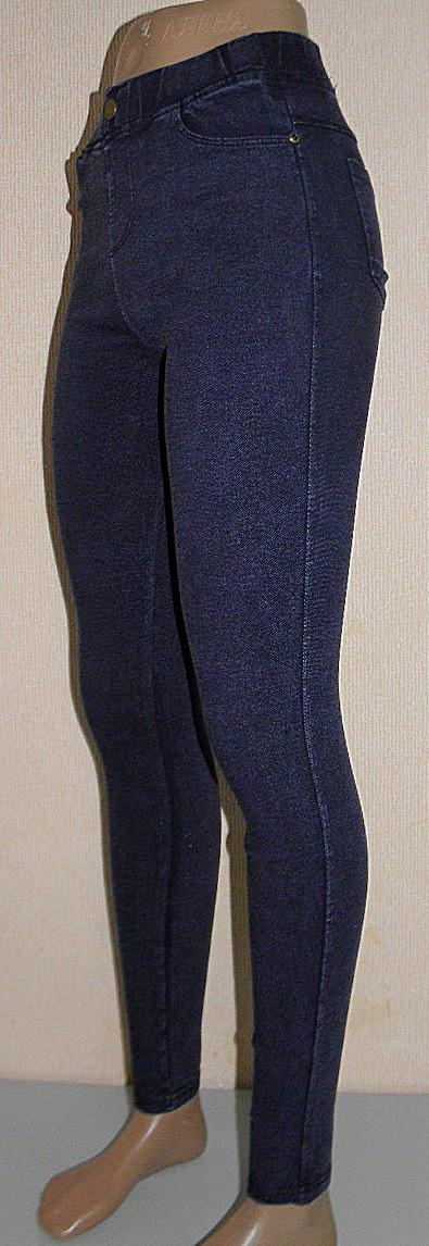 Лосины женские джеггинсы стрейч весна осень 46-48 раз (902-4)