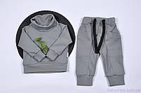 """Детские спортивные костюмы """"Street"""", серые, Размеры от 80 до 110"""