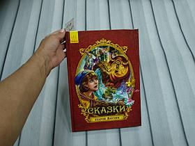 Детская книга Любимые сказки малыша