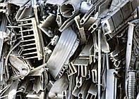 Где выгодная цена на лом алюминия в Киеве