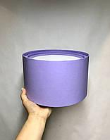 Коробка большая круглая низкая без крышки
