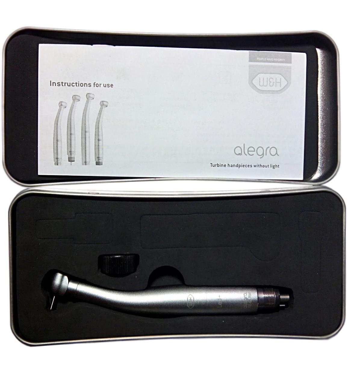 W&H Alegra, турбинный наконечник стоматологический, керамические подшипники, LED подсветка