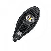 Уличный светодиодный светильник, Уличный светильник, Консольный светильник, LED, 50 Вт, IP65, Гарантия 2 года