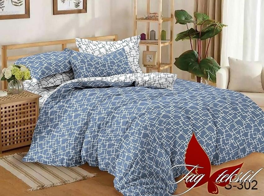 Комплект постельного белья с компаньоном S302