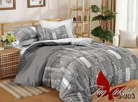 Комплект постельного белья с компаньоном S303