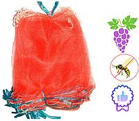 Сетка овощная 5кг с ячейкой 2мм красная (28х39) с завязкой (100 шт)