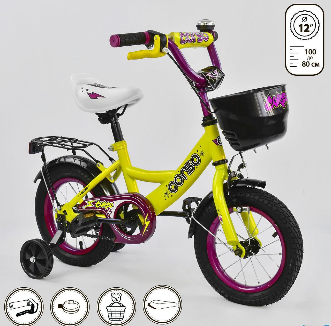 """Велосипед 12"""" дюймов 2-х колёсный G-12310""""CORSO"""" ручной тормоз, корзинка, звоночек, сидение с ручкой,"""