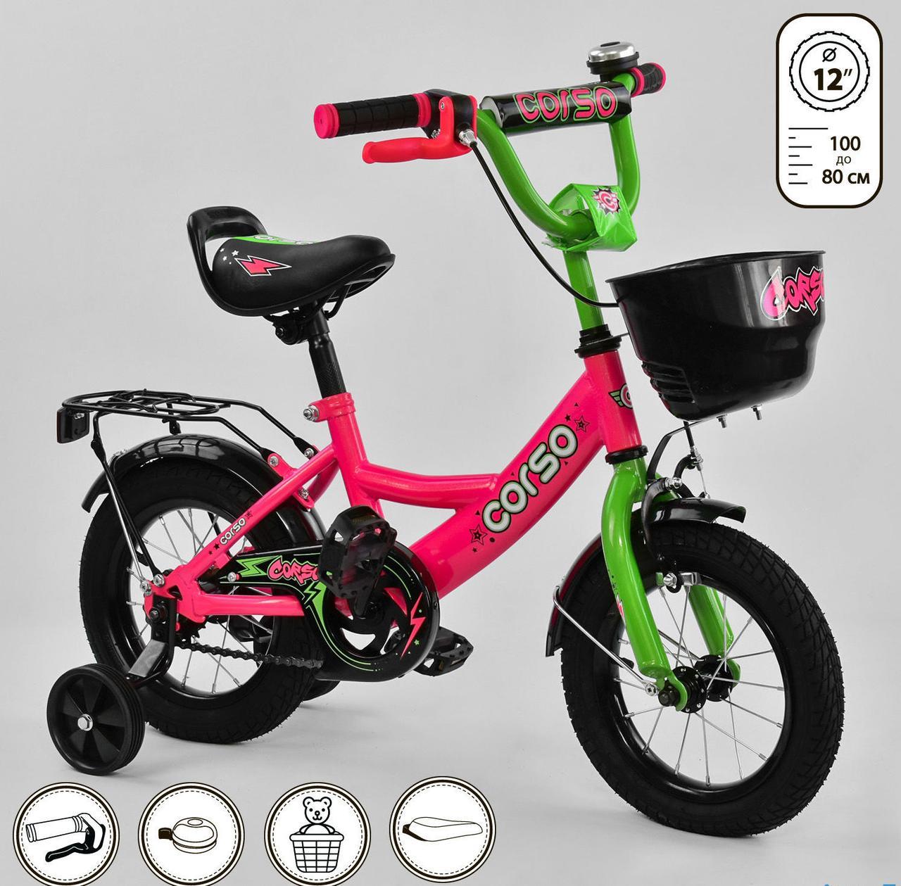 """Велосипед 12"""" дюймов 2-х колёсный G-12407 """"CORSO"""" ручной тормоз, корзинка, звоночек, сидение с ручкой,"""