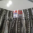 Трусы мужские семейные ARDA серые размер 50-52, фото 3