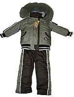 Зимний комплект для мальчика, рост 110
