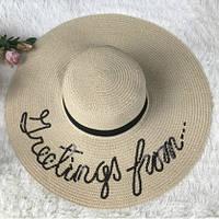 Шляпа женская летняя с широкими полями с пайетками Freelings from бежевая