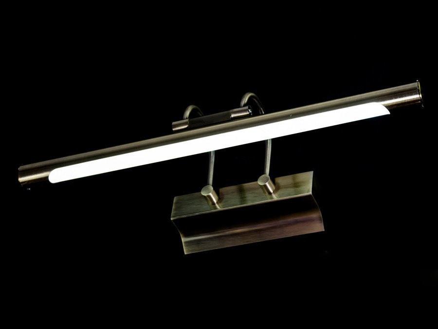 Подсветка для зеркал и картин 8W