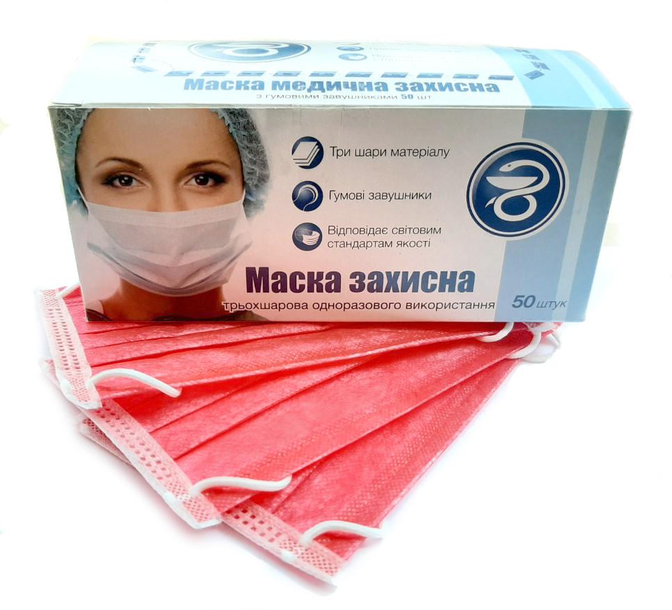 Маски медицинские одноразовые красные, упаковка 50 шт