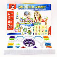 Детский магнитный конструктор. Деталей: 58. Материал: пластик+магнит. M058