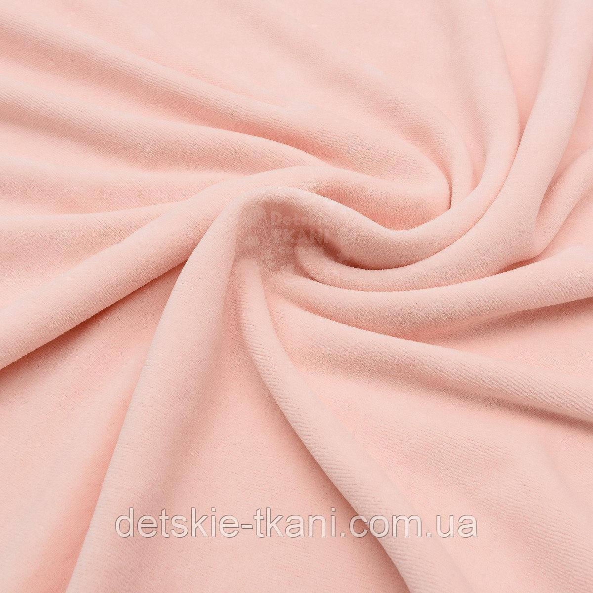 Лоскут однотонного  ХБ велюра бледно-розового цвета, размер 100*80 см