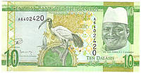 Банкнота Гамбии 10 даласи 2015 г. UNC