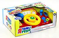 Музыкальная развивающая игрушка для малыша, руль - тренажер Kronos Toys M 7318