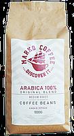 Кава в зернах 100% арабіка 1 кг MarkoCoffee оригінальний купаж