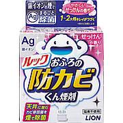 Засіб для видалення грибка LION у ванній кімнаті з ароматом мила (димова шашка) 5 г (219583)